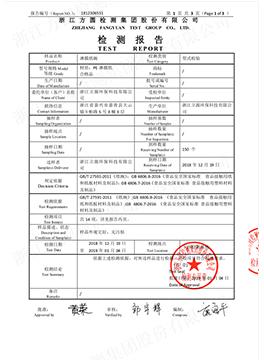 Qualification of kraft paper bowl manufacturer